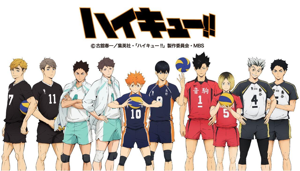 京都の休日を 選手たちと楽しもう!