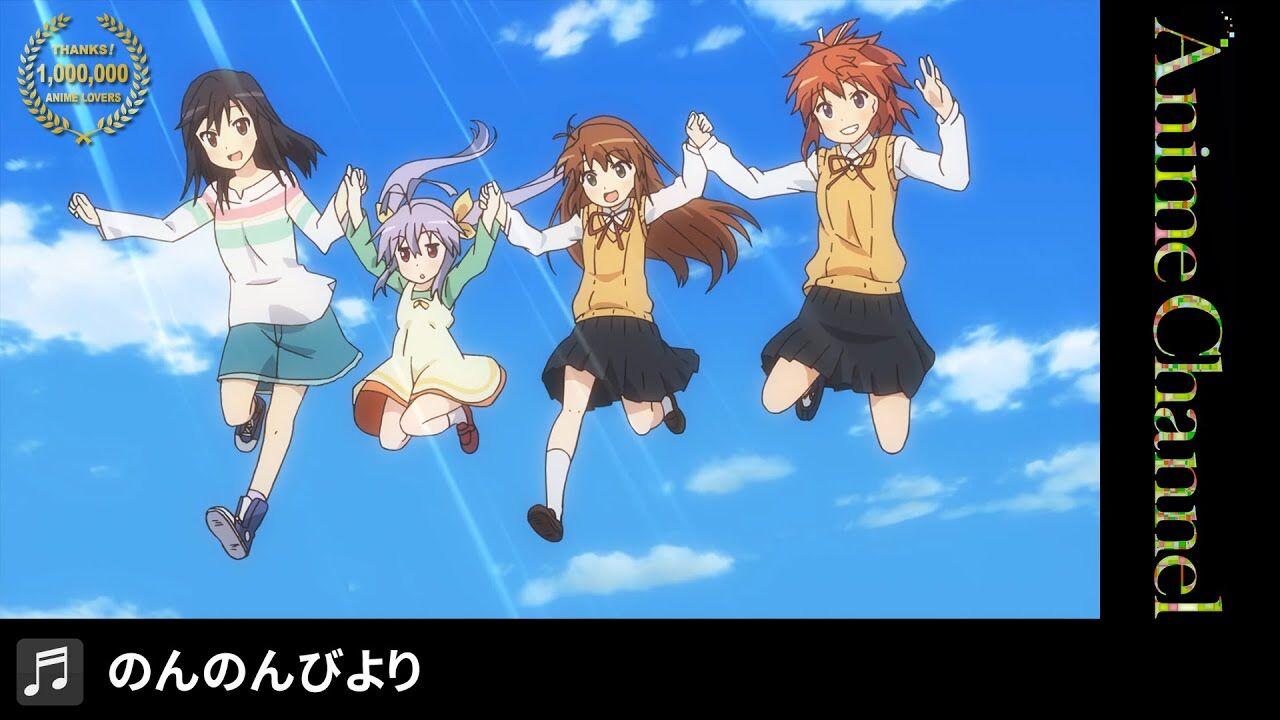 ほんわかアニメの第3期 来年をお楽しみに