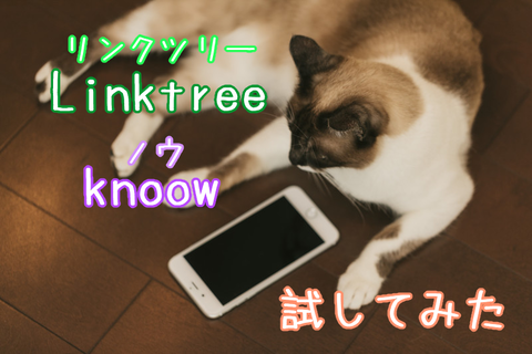 linktree.knoow