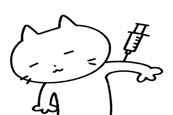 新型コロナワクチン接種4