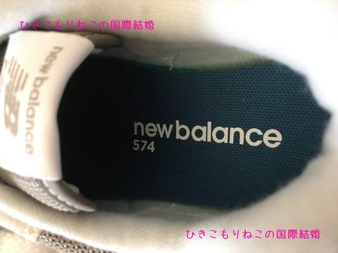 ニューバランス6