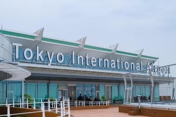 羽田空港-東京国際空港