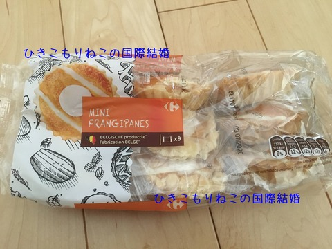 belgium package8