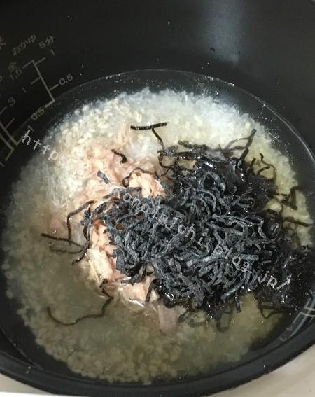 塩っぺご飯2