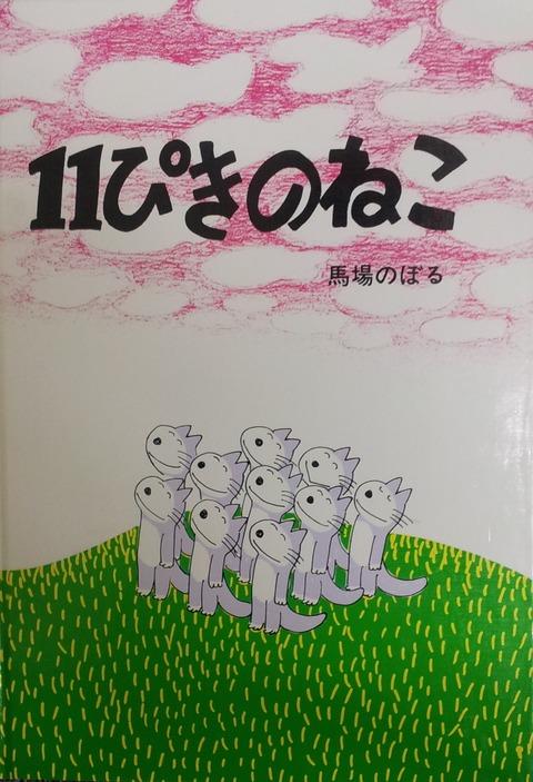 20121211_182407