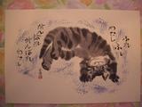 濱猫ポストカード