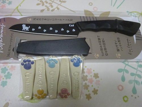 果物ナイフ&箸置き