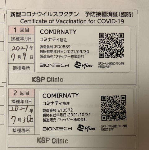 0C38323D-9A2B-435D-9AA4-DD06A0BA4C28