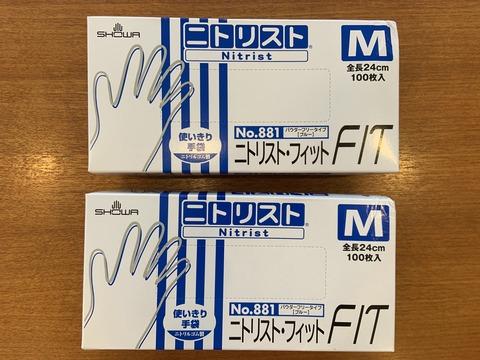 C6B6DB6F-3826-47DB-96A1-E609421D7304