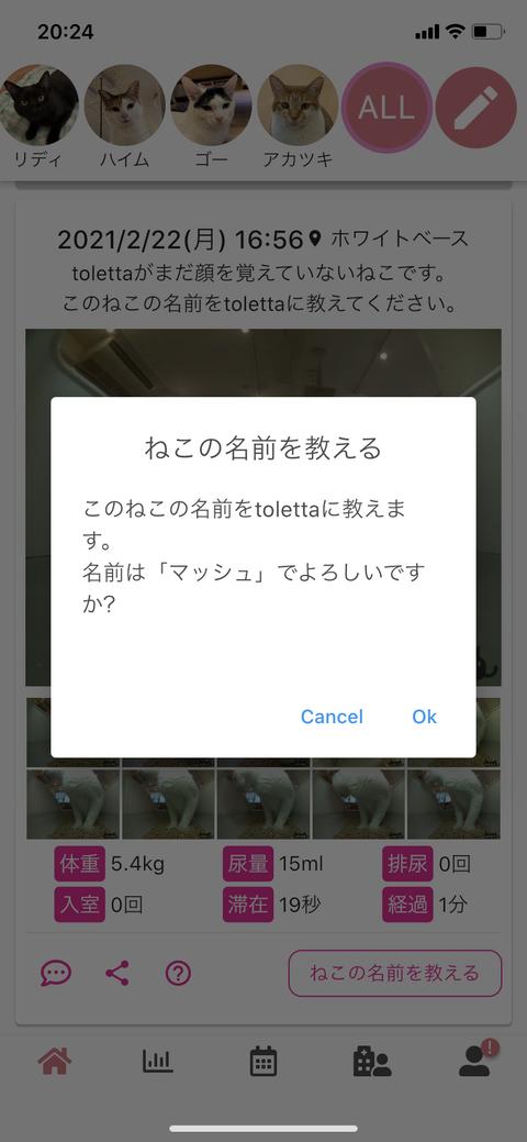 E70842C6-4FD2-4000-8AEB-5A09D8A7C1D2