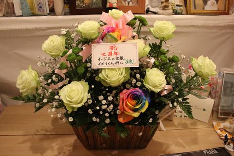 20190316_Seaさん山口さん