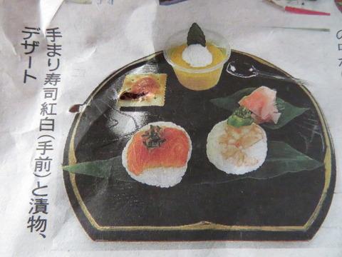 食べ物の写真。