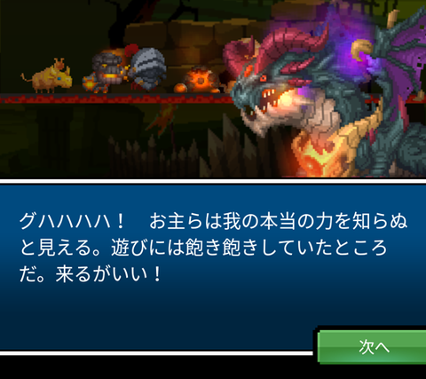 Screenshot_20160127-085554
