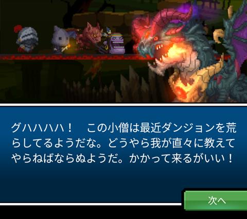 Screenshot_20160121-162129
