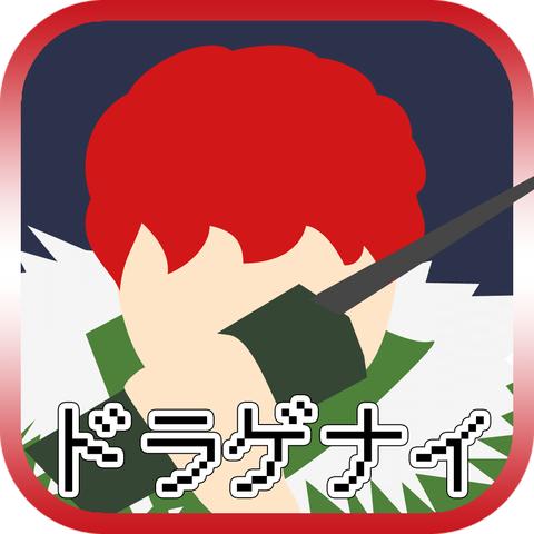 icon1024