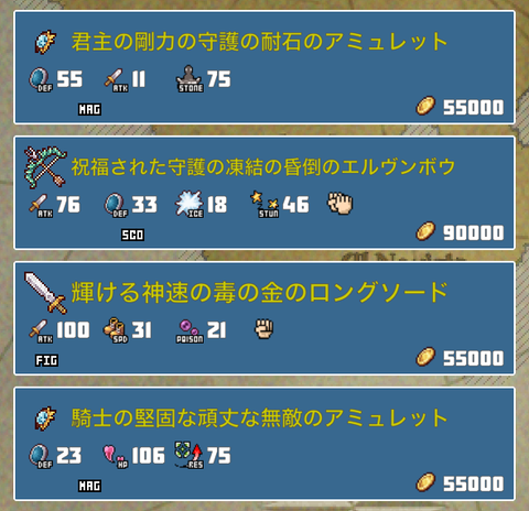 wam_item
