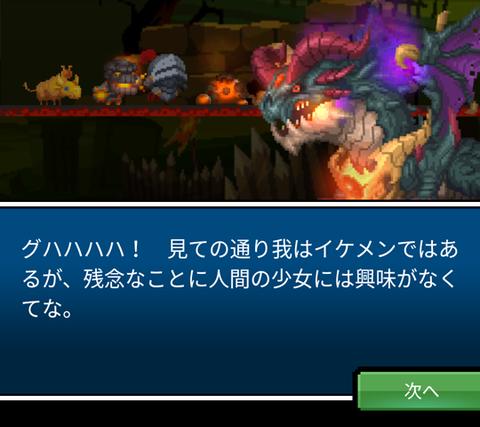 Screenshot_20160127-085544