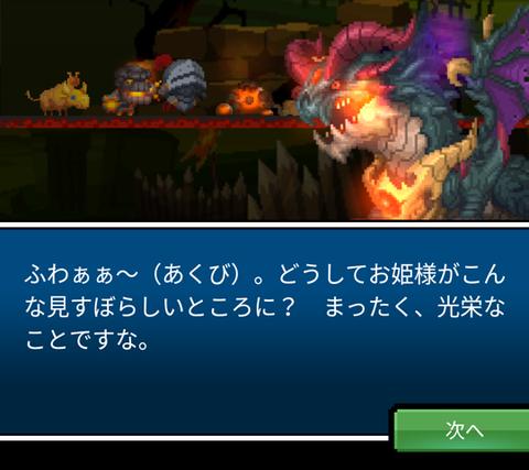 Screenshot_20160127-085535