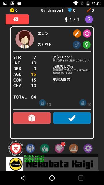 Screenshot_20151129-210422
