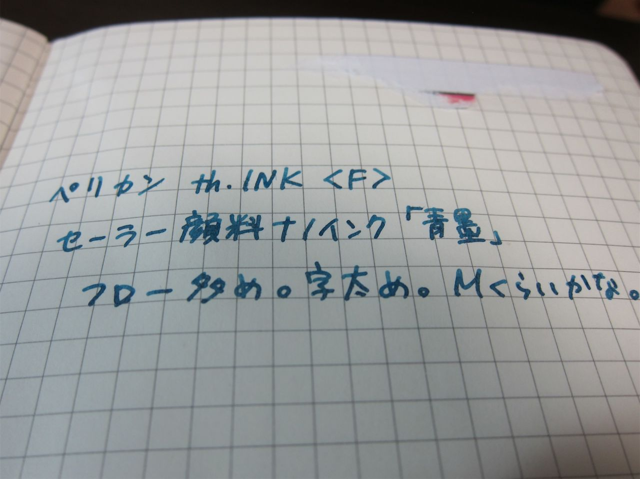 IMG_9413.jpg