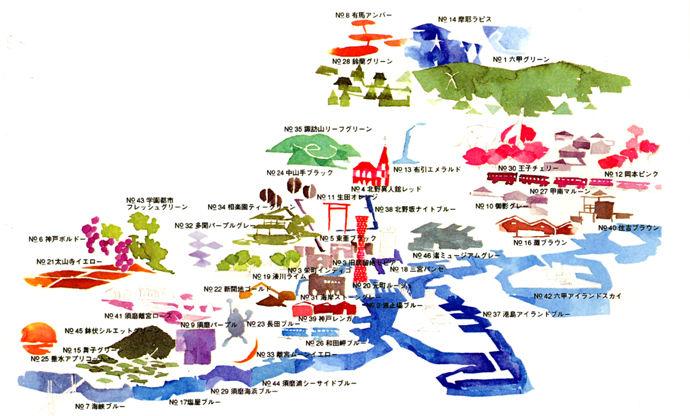 神戸インクの絵