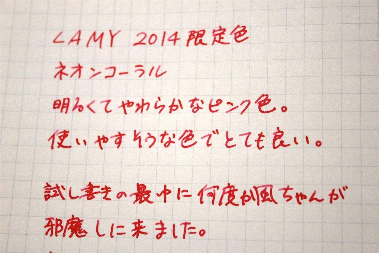IMG_7860.jpg
