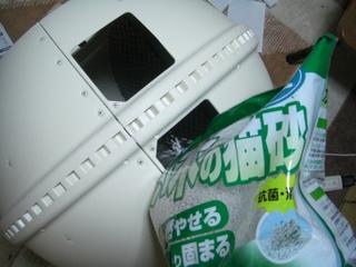猫トイレの砂の補充
