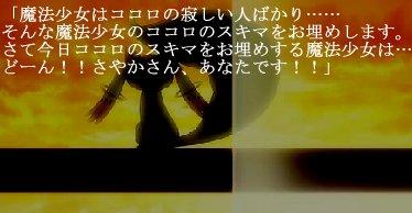魔法少女まどか☆マギカゲームキュゥべえ