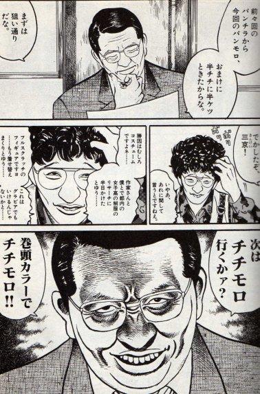 編集王ワイド版第一巻