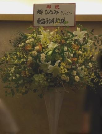 ひろみ花_1