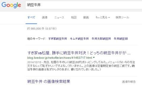 googlesennsei