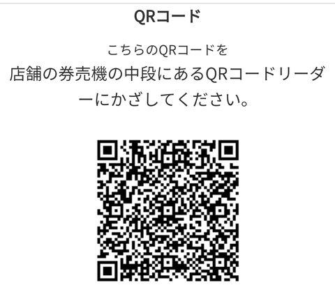 Screenshot_20190225-045644