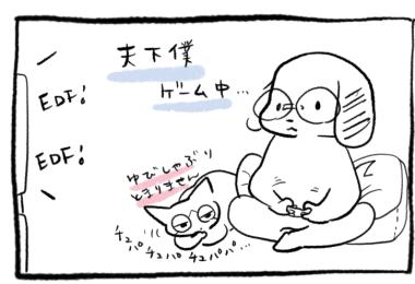img_0088 (1)