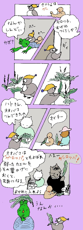 maru341