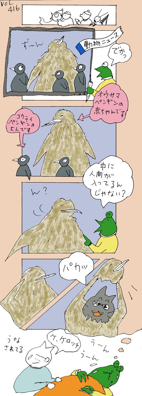 maru416