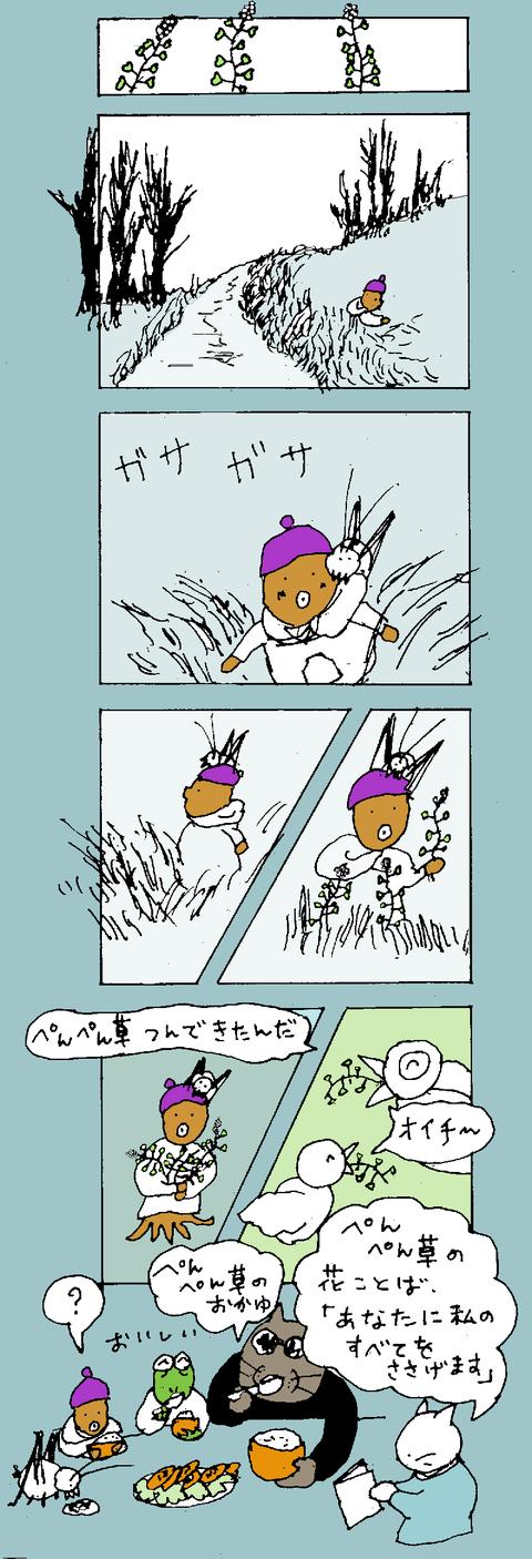 maru302
