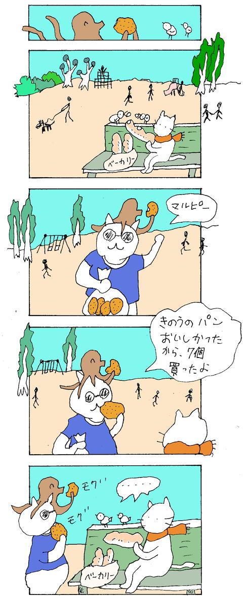 MARU53