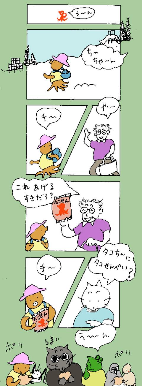 maru334