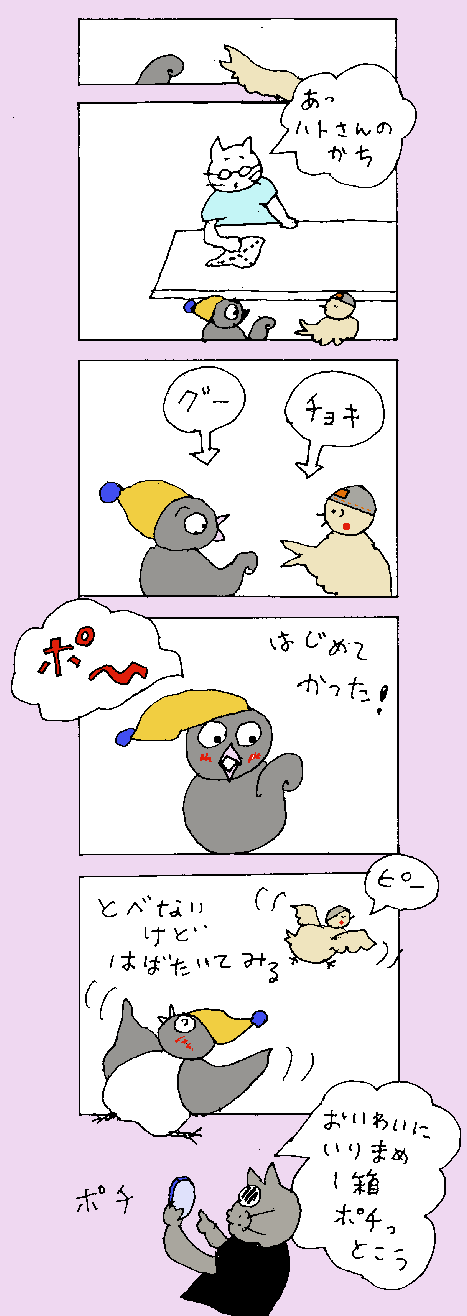 maru349