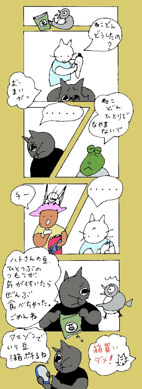 maru337