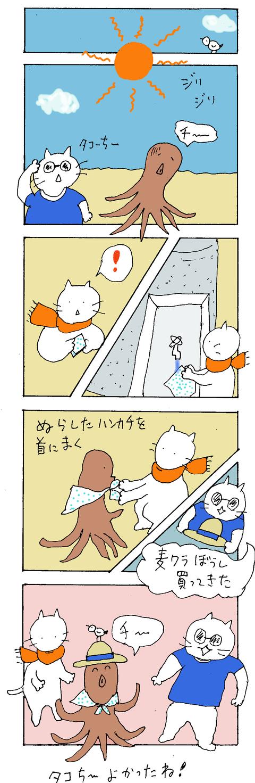 maru82