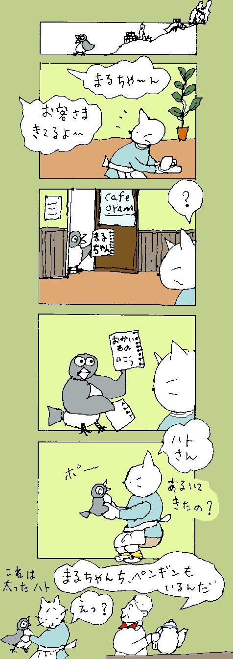 maru339