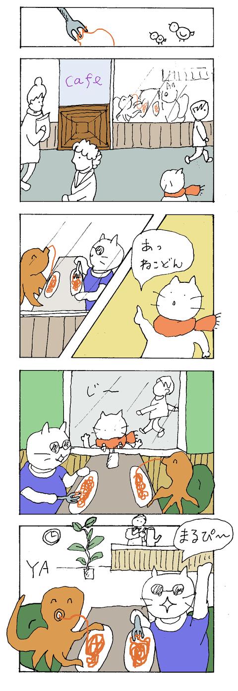 maru58