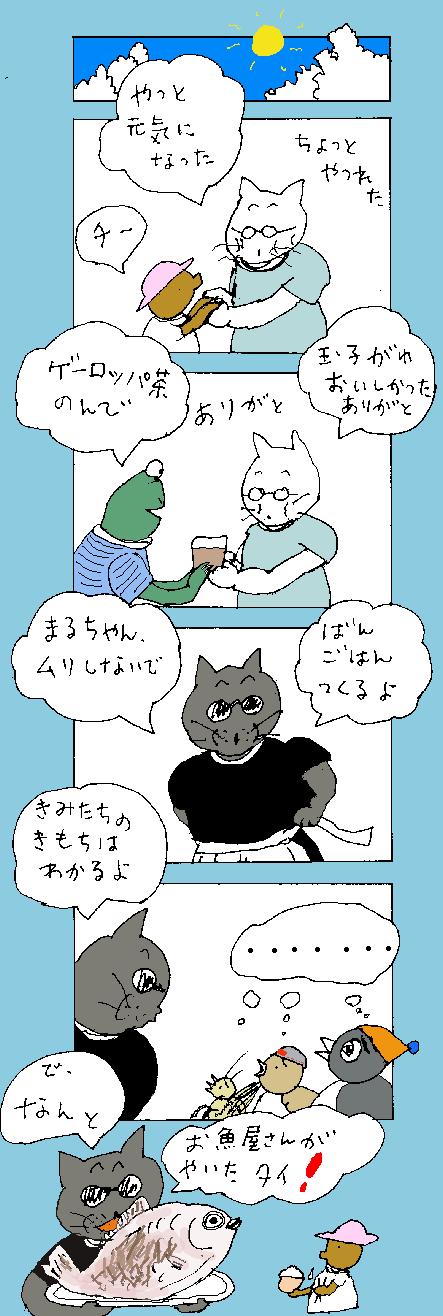 maru364