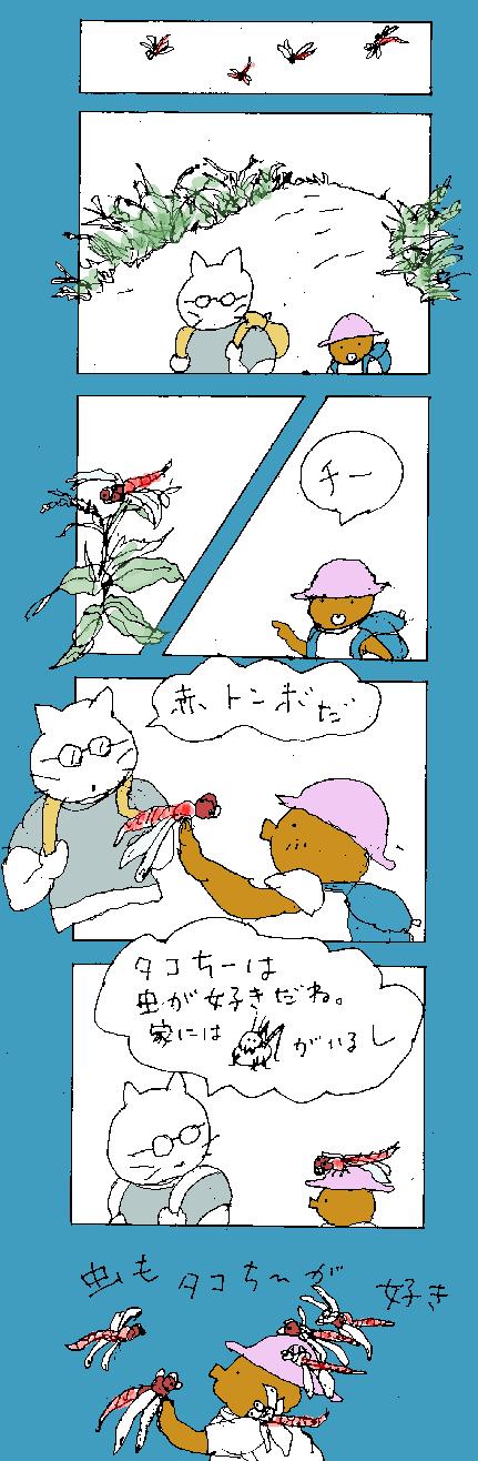 maru368