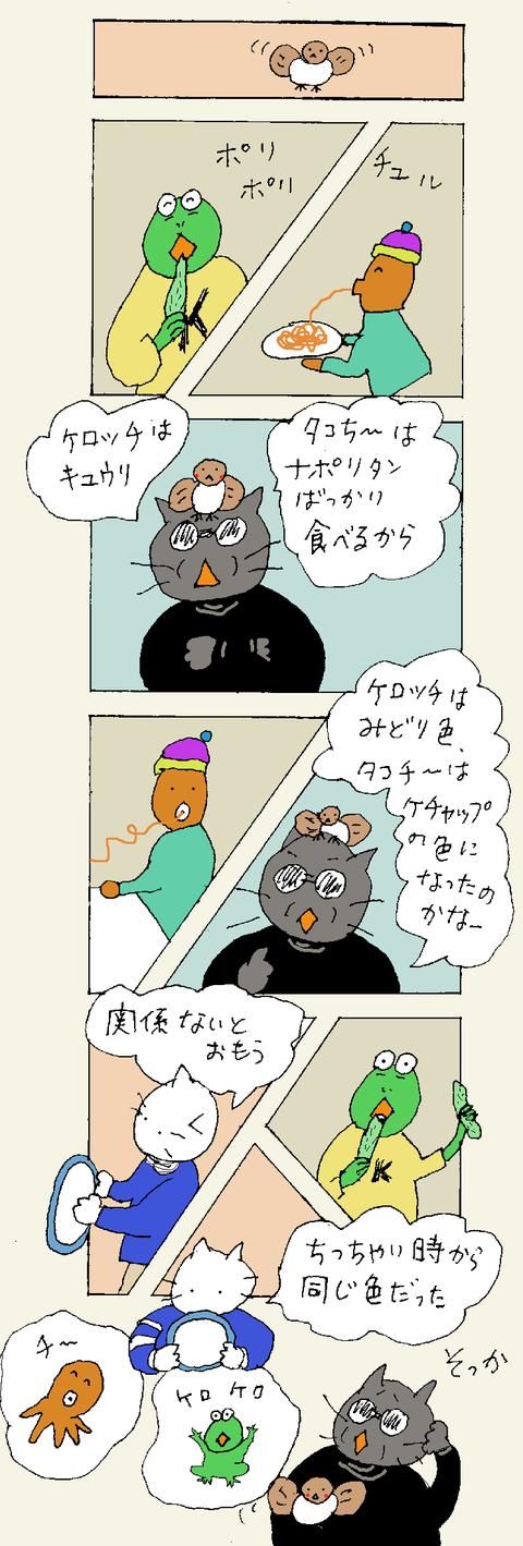 maru205