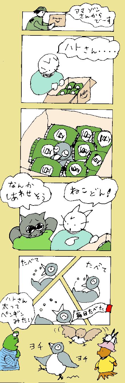 maru338