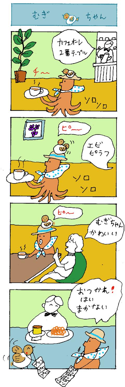 maru145