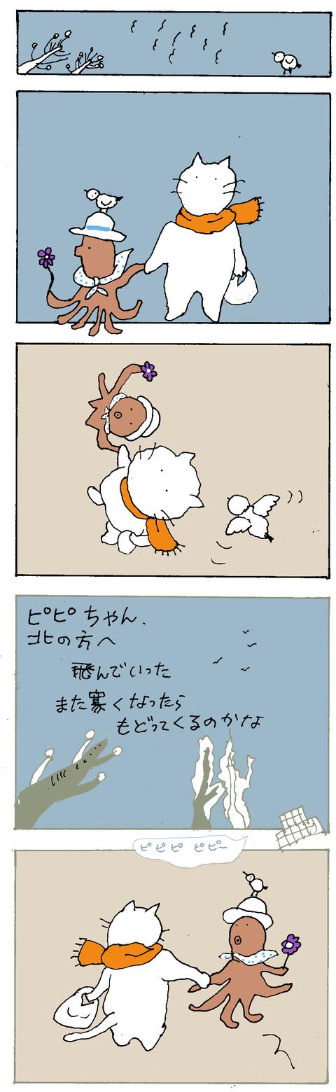 maru97