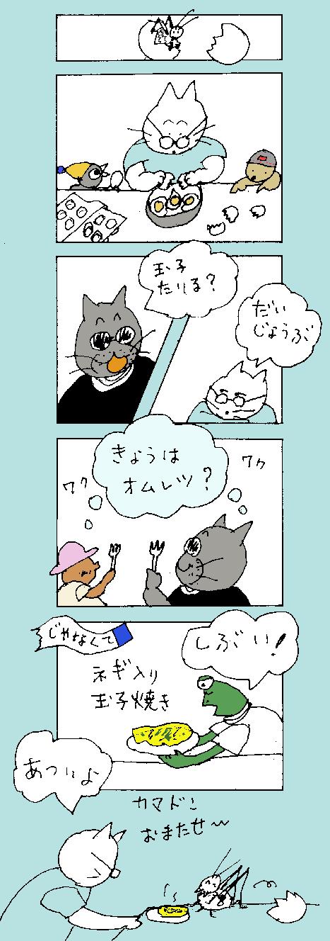 maru348